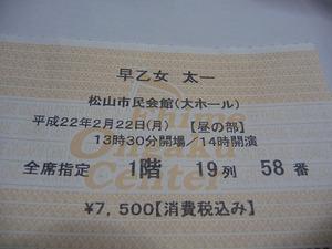 Sp1020486