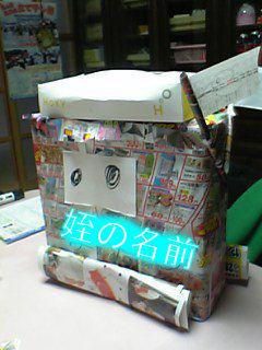 Photo200711282002