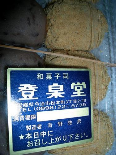 Cimg4021w640
